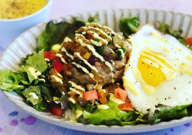 おすすめメニュー『ベジ豆バーグ丼』